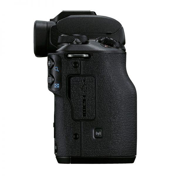 Canon EOS M50 Mark II Body Only Black