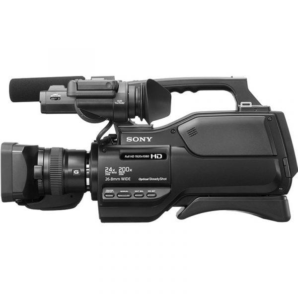 Sony HXR MC-2500